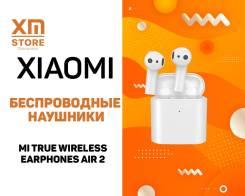 Xiaomi AirDots Pro 2