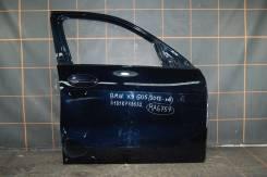 Дверь передняя правая для BMW X5 G05