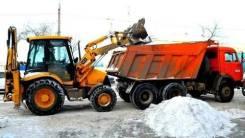 Уборка/Вывоз снега и льда. Без выходных/24 часа