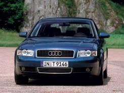 Фара. Audi A4, 8E5, 8EC, 8H7, 8HE AKE, ALT, ALZ, AMB, ASN, AVB, AVF, AVJ, AWA, AWX, AYM, BAU, BCZ, BDG, BDH, BDV, BEX, BFB, BFC, BKE. Под заказ