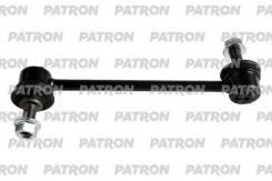 Тяга Стабилизатора Задн Acura Rdx 1st Gen,2nd Gen 2005-2017 PATRON арт. PS4539