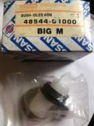 Втулка маятника Terrano Datsun 48544-01G00 48544-01g00