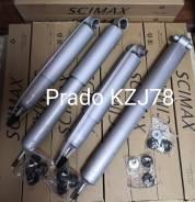 Амортизаторы усиленные лифткомплект +50мм 4шт Cruiser Prado KZJ78