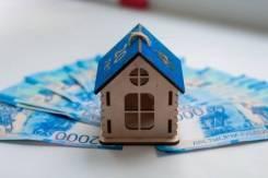 Консультативная помощь в получении Дальневосточной ипотеки