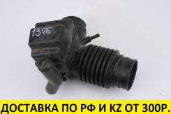 Патрубок воздухозаборника Hyundai Sonata 2004г. (RU, Tagaz) 2.0 T1376