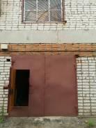 Гаражи капитальные. улица Ремесленная 1, р-н Амурсталь, электричество, подвал. Вид снаружи