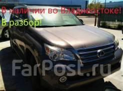 Двигатель 1UR-FE, Lexus GX460, Toyota LAND Cruiser 200,19000-38440