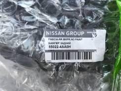 Бампер задний Nissan: Almera G15 2013> 62022-4AA0H Оригинал