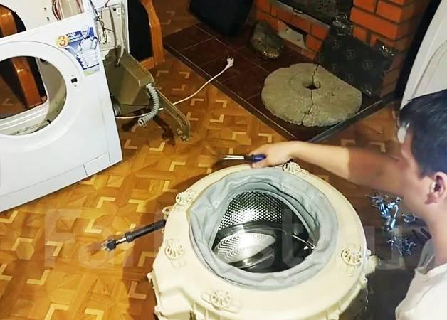 Техника для дома в барнауле красноярск магазин женского белья нижнего