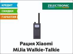 Рация Xiaomi MiJia Walkie-Talkie Доставка! Zelectronic. Безнал