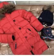 Куртки. Рост: 122-128, 128-134, 134-140, 140-146, 146-152, 152-158 см