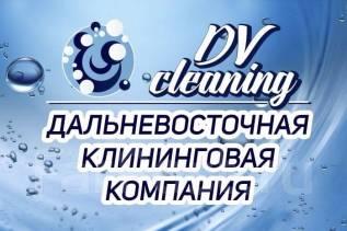 Клининговая компания, уборка квартир, клининг, после ремонта, генеральная