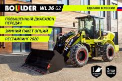 Boulder WL36H G2. Фронтальный погрузчик /Российская разработка/сборка, 3 000кг., Дизельный, 1,80куб. м.