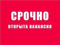Кладовщик. ООО «Розничные технологии». ТЦ Стрелка (Железнодорожный округ)