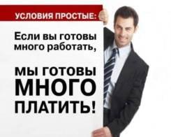 Менеджер по продажам и маркетингу. ИП Михайлов. Улица Дзержинского 65