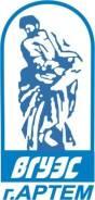 """Заведующий складом. Филиал ФГБОУ ВО """"ВГУЭС"""" в г. Артеме. Улица Кооперативная 6"""