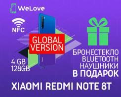 Xiaomi Redmi Note 8T. Новый, 128 Гб, Синий, 3G, 4G LTE, Dual-SIM, NFC. Под заказ