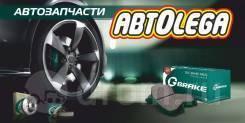 Колодки тормозные. Acura Legend Acura RL Honda Legend, KB1, KB2 J35A, J35A8, J37A, J37A2, J37A3