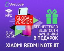 Xiaomi Redmi Note 8T. Новый, 32 Гб, Белый, 3G, 4G LTE, Dual-SIM, NFC. Под заказ
