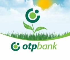 Кредитный эксперт. АО ОТП Банк. Г.Лесозаводск