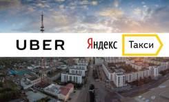 Водитель такси. Проспект Ленина 50