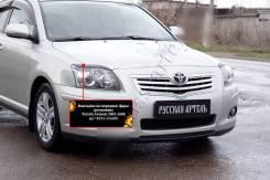 Защита фар прозрачная. Toyota Avensis, AZT250, AZT250L, AZT250W, AZT251, AZT251L, AZT251W, AZT255, AZT255W, CDT250, ZZT250, ZZT251, ZZT251L 1AZFSE, 1C...