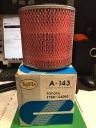 Воздушный фильтр 17801-54050