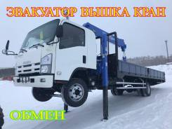 Isuzu Forward. Самогруз Вышка кран , 2012 г. в., 4x2