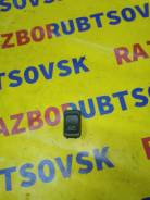 Кнопка стеклоподъемника. Volvo S40, VS10, VS11, VS12, VS14, VS16, VS17, VS18, VS19, VS24, VS25, VS27, VS29, VS37, VS71, VS73, VS78 B4164S, B4164S2, B4...