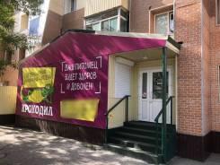 Врач ветеринарный. ИП Мычко Т.С. Улица Тушканова 9