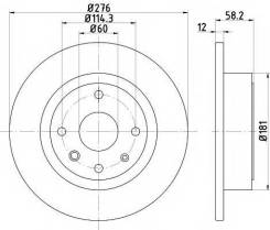 Диск Тормозной Задн. Chevrolet: Epica 2.0/2.0 D/2.5 05- PATRON арт. PBD1684