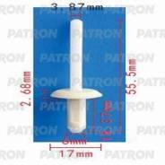 Заклепка Chevrolet,Chrysler,Daewoo,Ford,Gm,Opel Применяемость: Универсальная PATRON арт. P370990