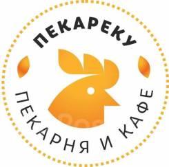 """Повар-пекарь. ООО""""РозТех27"""". Улица Краснореченская 74"""
