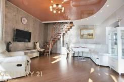 6 комнат и более, улица Прапорщика Комарова 45. Центр, проверенное агентство, 252,0кв.м.