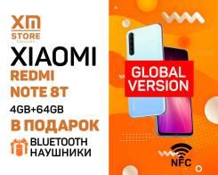 Xiaomi Redmi Note 8T. Новый, 64 Гб, Белый, 3G, 4G LTE, Dual-SIM, NFC. Под заказ