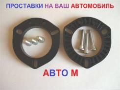Проставка под пружину, проставка под кузов. Toyota Corolla, AE100, AE100G, AE101, AE101G, AE102, AE104, AE104G, AE109V, AE110, AE111, AE114, CDE110, C...