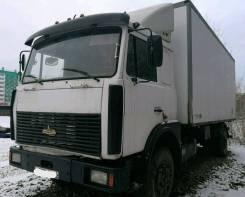 Купава. -570010 МАЗ Изотермический, 10 000кг., 4x2