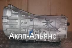 АКПП 1102024022 GA8HP75Z БМВ х5 F15, х6 F16, 3.0 л. Диз.