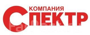 Менеджер по рекламе. ИП Ледовских. Проспект Партизанский 2а