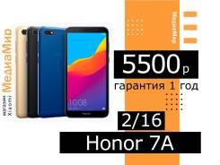 Honor 7A. Новый, 16 Гб, Золотой, Синий, Черный, 3G, 4G LTE, Dual-SIM
