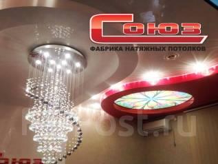 Натяжные Потолки работаем Только с Качественной плёнкой 300 р. кв. м.