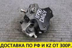 Насос топливный высокого давления. Iveco Fiat Iveco Daily Citroen Jumper Fiat Ducato Peugeot Boxer 178B7045, F1CE0481D