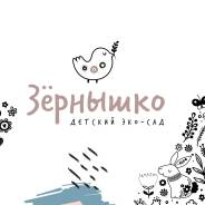 Помощник воспитателя. ИП Сабурова О.Б. Г. Владивосток, ул. Хабаровская, 9, ул. Фирсова, 4а