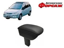 Подлокотник. Toyota Corolla Spacio, AE111N, AE115N Renault Premium 4AFE, 7AFE