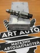 Клапан VVT-I QR25DE, VQ25DE, VQ35DE, M9R, MR20DE, MR16DDT, MR20DD