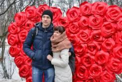 Фотозона ко Дню Всех Влюбленых!