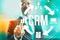 Настройка и подбор СРМ (CRM) систем