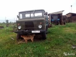 ГАЗ 66. Продам Газ 66, 2 500кг., 4x4