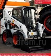 Bobcat S530. , 869кг., Дизельный, 0,40куб. м.