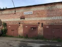 Гаражи капитальные. улица Урицкого 33, р-н ленинский, 45,0кв.м.